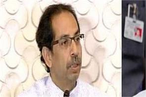 rahul gandhi congratulates uddhav thackeray on birthday