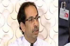 rahul gandhi congratulates uddhav thackeray on birthday
