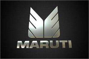maruti swift sales cross 20 million mark