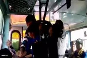 female constable wandered in bus