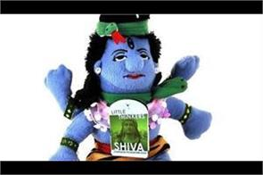 hindu organizations flounder in chicago selling  doll  like lord shiva