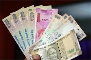 insurance companies have unclaimed rs 15 000 crore