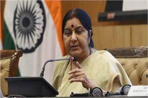 sushma again troll on twitter
