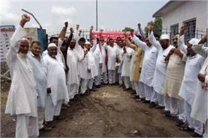 sp protesters against anti farmer policy and demand for sugarcane payment