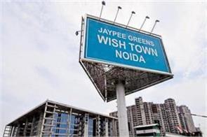 jal moves sc seeks approval of revival plan for jil