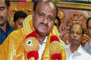 kumarswamy says he become by the grace of lord