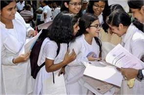 haryana board students will be able to score