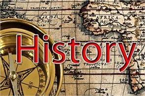 history of the day bangladesh nasiruddin muhammad shah japan