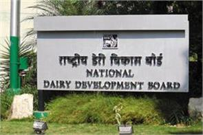 dairy sector supply glut matter of great concern nddb chief