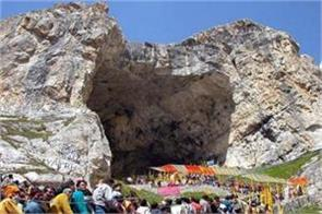 rain and landslide constraints for pilgrims amarnath yatra stop