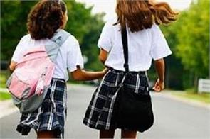 uk school will banned skirts