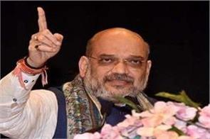 rahul does not have any relationship with the country amit shah