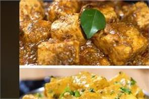 these recipes are for all the paneer lovers