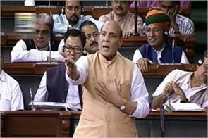 rajnath says rohingya will be sent back
