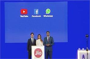 jiophone to support facebook youtube and whatsapp apps
