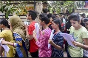 children of unorganized workers will get admission in colleges free of cost