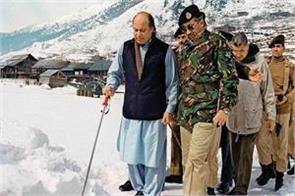 nawaz sharif and parvez musharraf were killed in kargil war