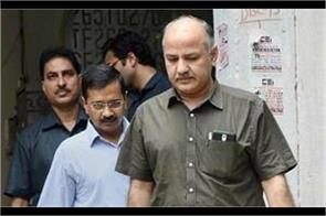 delhi school closed student basement sisodia expressed displeasure