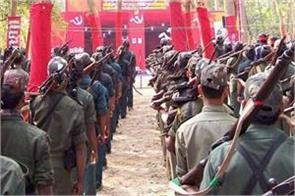 three maoist extremists surrender