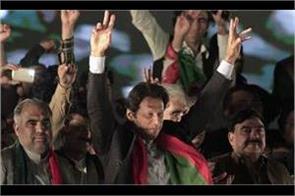imran khan activists celebrate the victory