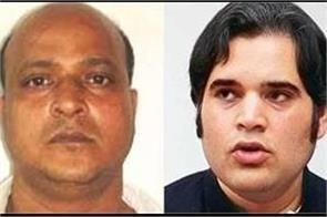 sharp shooter rashid malabari arrested in abu dhabhi