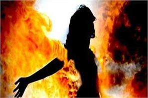 sharfira ashiq unsuccessful in love killed the teenager alive
