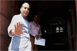 rajnath says on ncr no need to panic it is completely unbiased