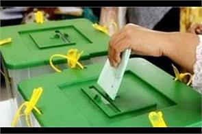 pak election 1000 coffins ready for poling day