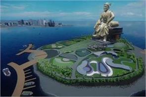 maharashtra government shivaji memorial statue talwar