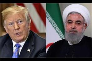 trump says he is ready to meet iranian president rouhani