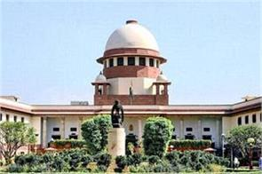 supreme court slam one lakh fine on jk