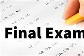 ugc net 2018 exam