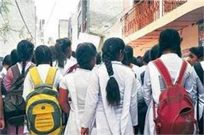 school hostages made to the girls not to pay fees