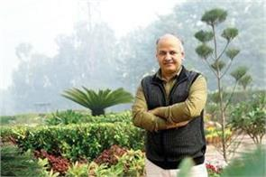sisodia will now ride the luxury car
