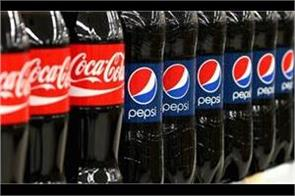 bottles can be sold back to pepsi coca cola and bisleri