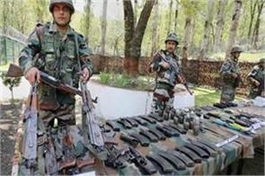 ammunition recovered from poonch forest