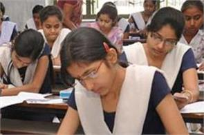 bihar board 12th class scholarship