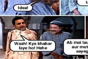 bhookamp aane wala hai trend in twitter