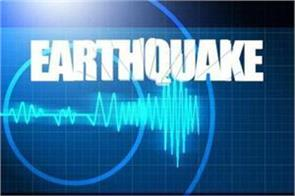 scientists hope for big earthquake