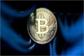bitcoin shocks those who make money