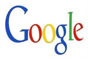 google may take a fine of 20000 crores