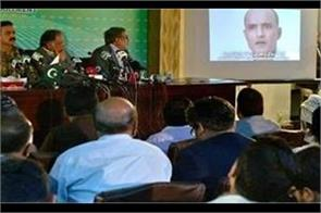 kulbhushan jadhav case pakistan to file counter memorial in icj today