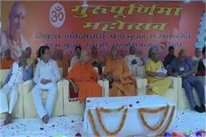 guru purnima mahotsav organised in haridwar