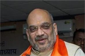 amit shah nobody is far from the bjp