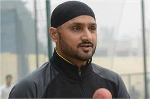 fifa world cup harbhajan singh tweets croatia