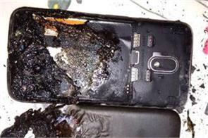mobile phones battery blast in rewa