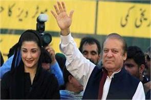 pakistan ppp nawaz sharif imran khan bilawal bhutto