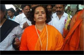 sadhvi prachi s gift to god rahul gandhi not majority bahu dilva do