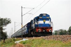 the first train to run on the corridor from august 15