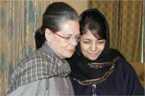 mehbooba will meet sonia and rahul